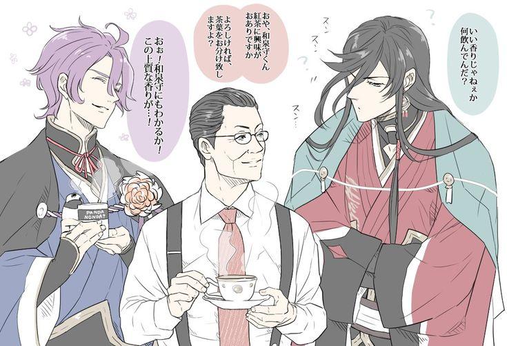 審神者右京さんの初期刀はおそらく歌仙ちゃんだよね