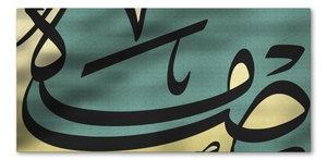 Arabic calligraphy by *calligrafer on deviantART