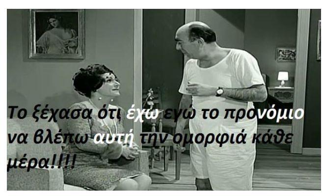 Φωνάζει ο Κλέφτης - Ρένα Βλαχοπούλου, Διονύσης Παπαγιαννόπουλος