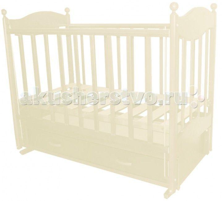 Детская кроватка Ведрусс Эля продольный маятник  Детская кроватка Ведрусс Эля продольный маятник считается одной из самых удобных – она обеспечивает плавное качание ребенка и облегчает маме уход за малышом, особенно в первые месяцы его жизни. Дно детской кроватки можно регулировать по высоте в зависимости от возраста ребенка, то есть пока он не научился сидеть, дно кроватки устанавливается в верхнее положение, а затем - в нижнее положение.   Выдвижной ящик детской кроватки очень…