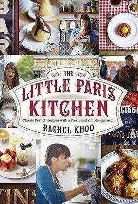 Маленькая Парижская кухня с Рэйчел Kу