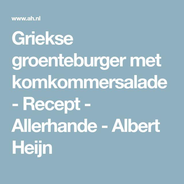 Griekse groenteburger met komkommersalade - Recept - Allerhande - Albert Heijn
