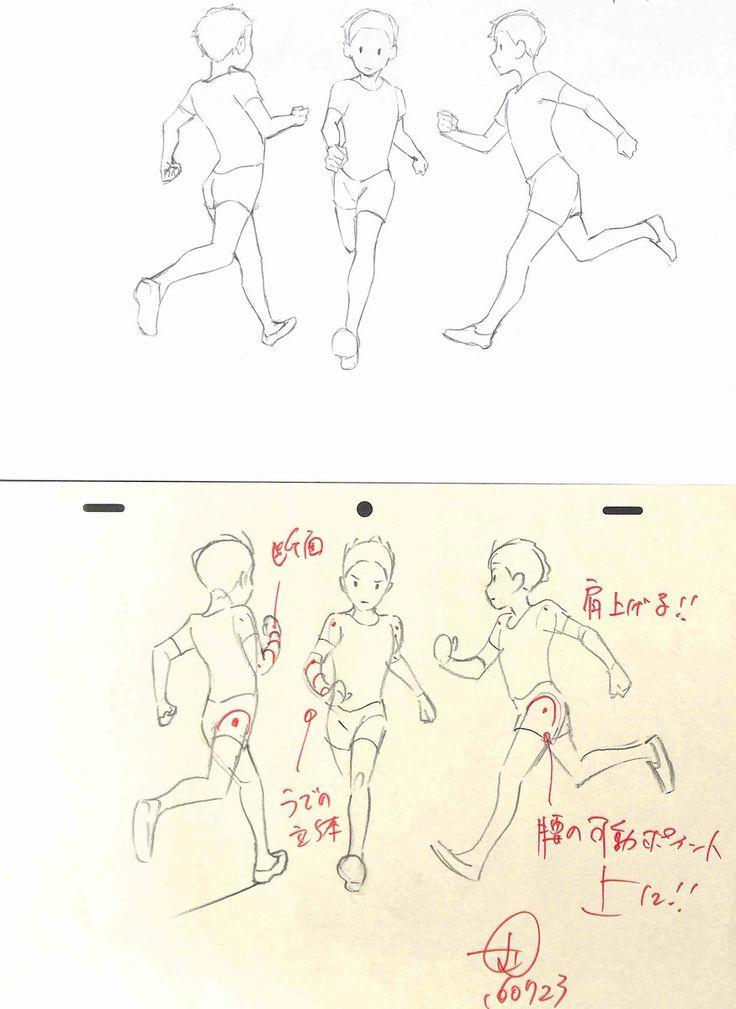 アニメ私塾 (@animesijyuku)   Twitter