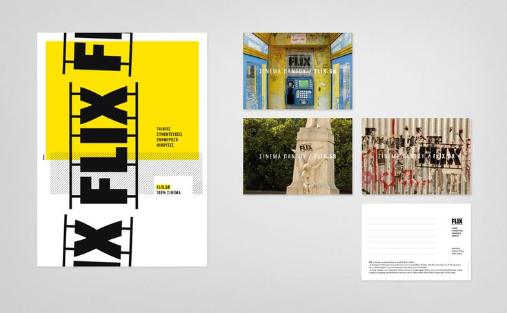 Print ad and postcards for Flix
