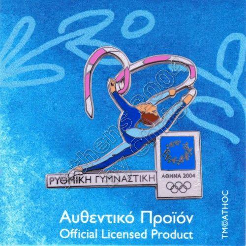 Athens 2004 Olympic Store Rhythmic Gymnastics