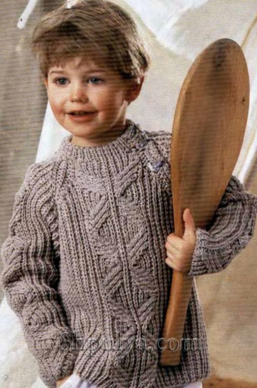 Бежевый узорчатый пуловер для мальчика