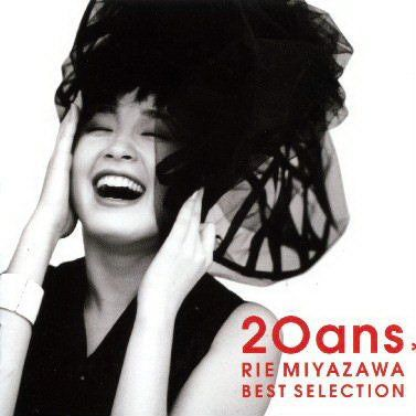 20 ans. ~Best Selection~ ~ 宮沢りえ, http://www.amazon.co.jp/dp/B000064QKB/ref=cm_sw_r_pi_dp_MpsFsb0BB8QHY