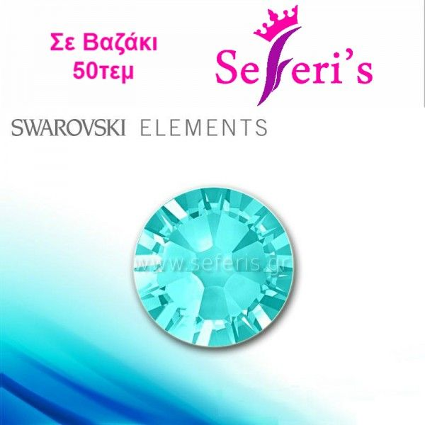 Swarovski SS3, SS5, SS6, SS8, SS10 (50τεμ) No Hot Fix Crystals - BlueZircon  Strass Swarovski για τα νύχια, διατηρούν τη λάμψη τους ακόμα και αφού περαστεί Top Coat σε μοναδικες τιμες