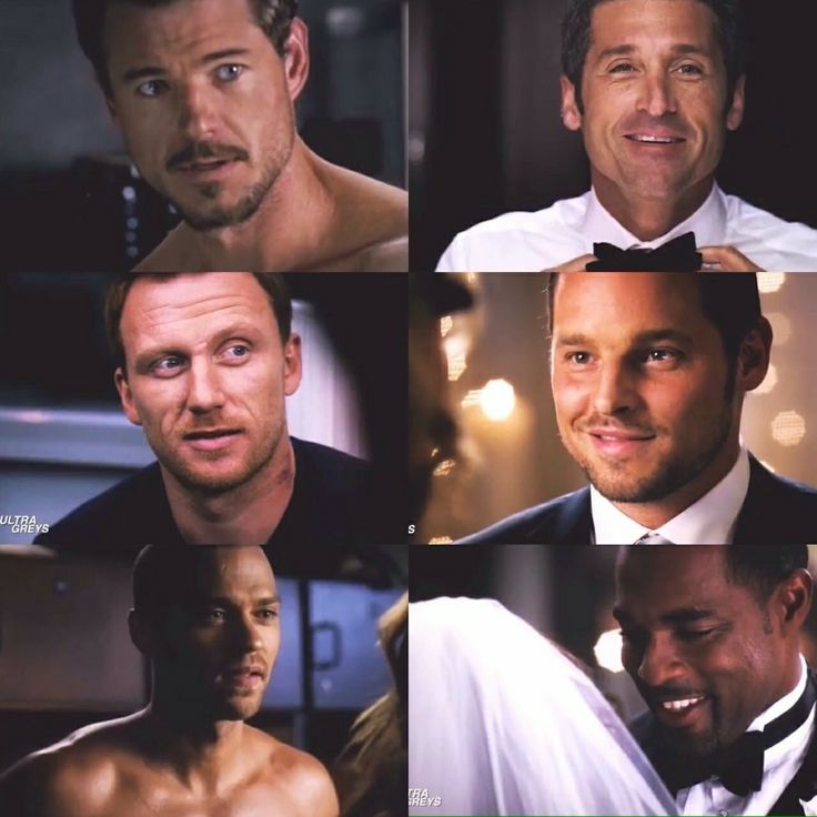 Damn Grey's giving women unreal expectations of men !