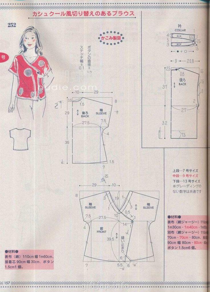giftjap.info - Shop Online   Japans boek en tijdschrift handwerk - Lady Boutique mei 2013