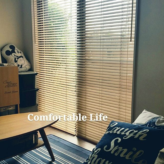部屋全体 ニトリ 心地いい暮らし いいね フォローありがとうございます お値段以上ニトリ などのインテリア実例 2015 08 12 15 05 04 Roomclip ルームクリップ ウッドブラインド リビング ニトリ ブラインド