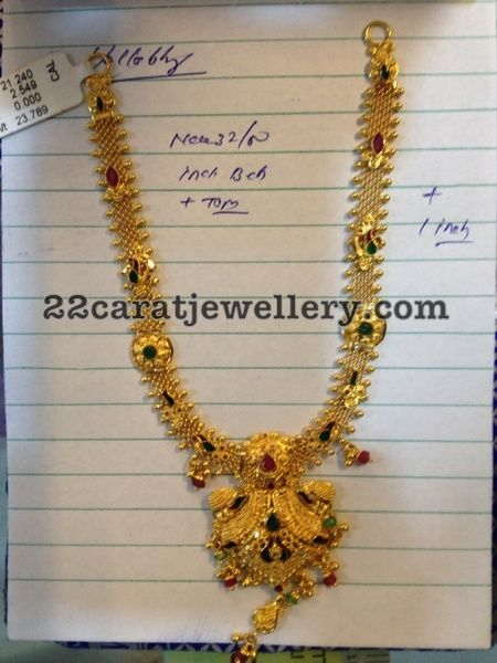 Simple_Gold_Necklace.jpg (450×600)