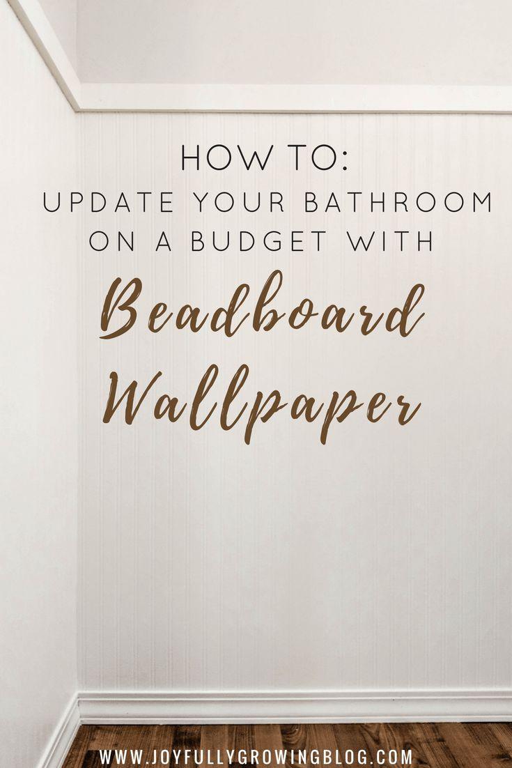 Paintable Beadboard Wallpaper | See how to DIY your bathroom makeover on a budget with textured wallpaper! A tutorial on how to apply wallpaper that looks like real beadboard! #halfbath #powderroom #bathroommakeover #DIYbathroom