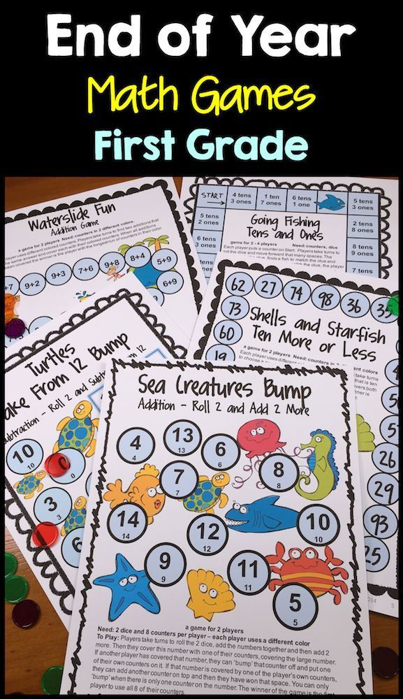 picture about Printable Math Games for 1st Grade known as Close of Yr Math Online games To start with Quality: Conclusion of the Yr