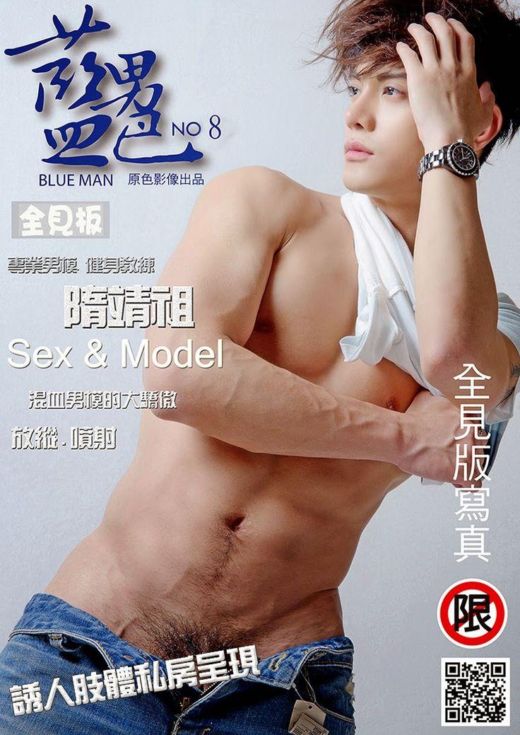 from Darwin gay menshealth magazine