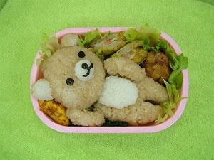 Teddy Bear Fried Rice