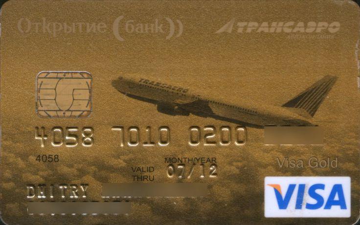 Transaero GOLD (Otkritie Bank, Russia) Col:RU-VI-1114-1