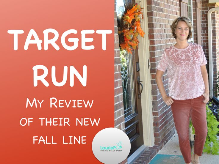 """Let's go on a Target Run so I can test and review Target's new Fall women's clothing line """"A New Day.""""  You will see what clothes made it into the dressing room and the items that did not get out of the dressing room.  I went on a Target run for candy corn and forgot all about it when I noticed this new clothing line.  A New Day has some high quality tops but a few that miss the mark.  Shopping for women's clothing at Target is fun because you can get trendy styles and nice things on a…"""