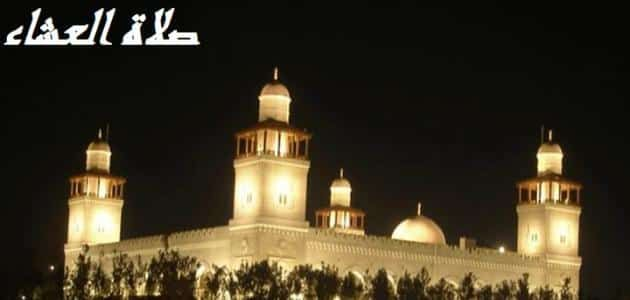 تفسير صلاة العشاء في المنام لابن سيرين Photo Taj Mahal Landmarks