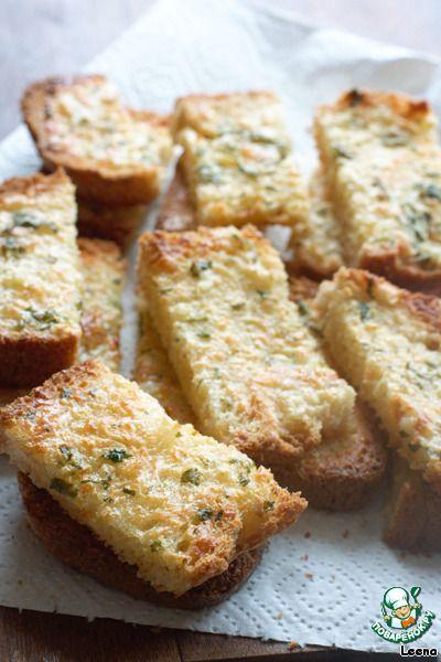 Сырно-чесночный хлеб ингредиенты