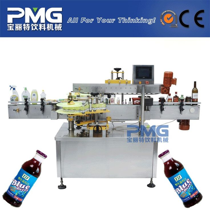 Direct sales automatic label sticking machine / sticker labeling machine price