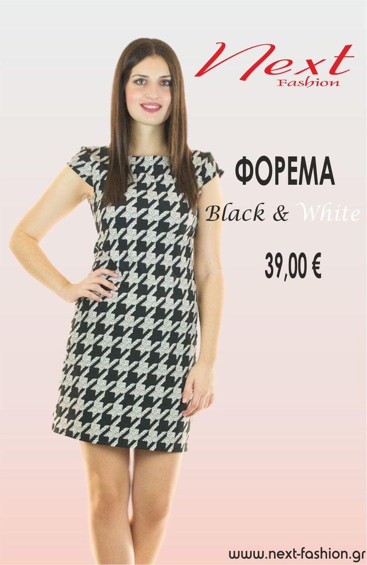 #Dress #Black&White #Short #Pied #de #poule #Women's #Fashion #Cute #Φόρεμα #Ασπρόμαυρο #Γυναικεία #Μόδα