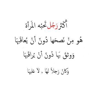 الله يرحمك ويغفر لك ويرزقك الفردوس الأعلى من غير حساب ولا سابقة عذاب ويجعل قبرك روضة من رياض الجنة يا والدي الغالي