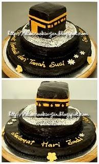Ka'baa cake @Faten Ahmad