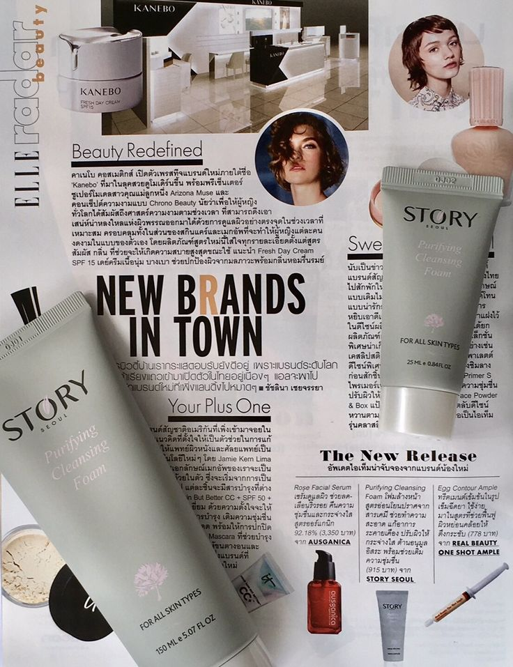 ELLE Magazine's Beauty Editor selected Purifying Cleaning Foam to brighten skin complextion