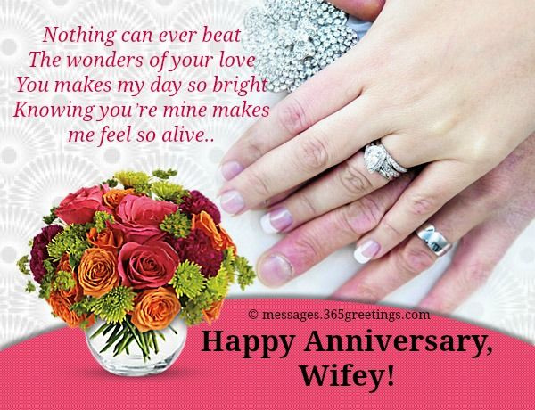 Anniversary Messages For Wife Anniversary Anniversary Message