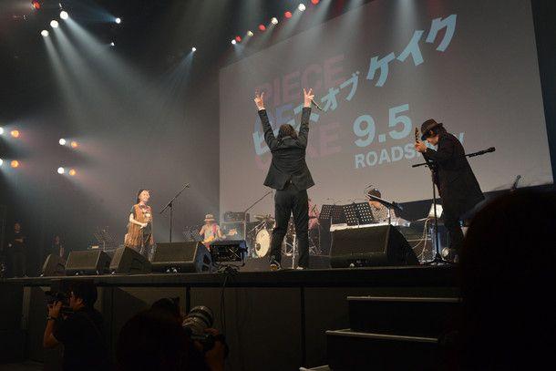 加藤ミリヤ&峯田和伸、映画イベントで「愛を叫びに来ました!」(画像 30/43) - 音楽ナタリー