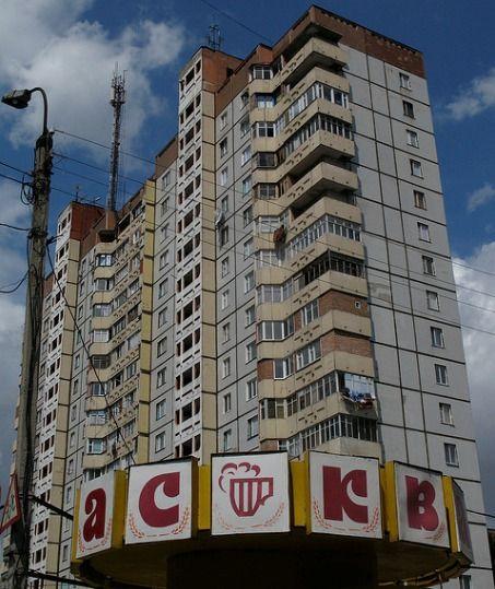 Transnistria, Tiraspol, state housing project