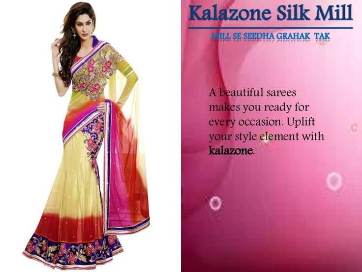 Enchant the Mantra of Being Stylish by wearing designer silk saree by Kalazone. You can go for silk sarees online shopping and collect the best silk designer sarees.