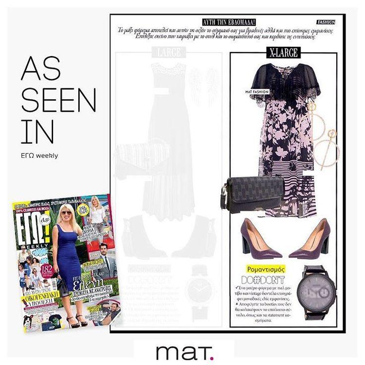 """Ανακάλυψε το maxi floral φόρεμα #matfashion σε αμπίρ γραμμή [code: 661.7170], στο τελευταίο τεύχος του """"ΕΓΩ Weekly"""" @egoweekly • αγαπημένο περιοδικό που σίγουρα θα μας λείψει!"""