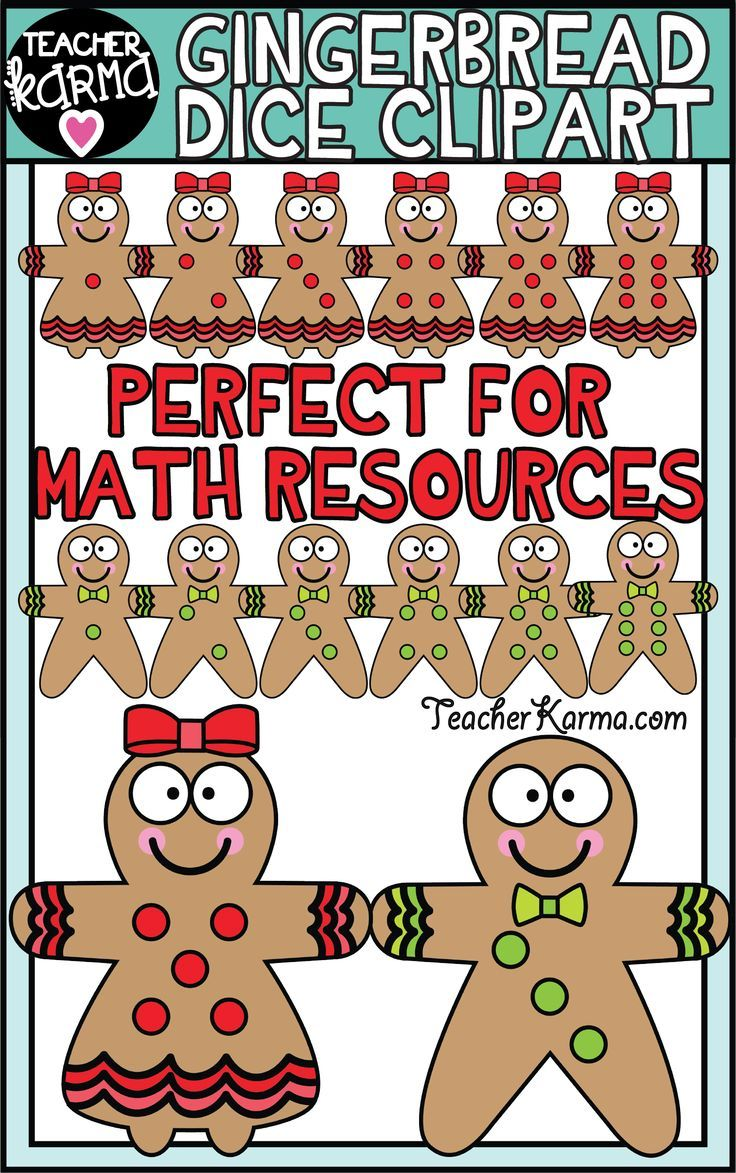 medium resolution of gingerbread boy and gingerbread girl dice clipart these graphics are perfect for your math resources this christmas and holiday season