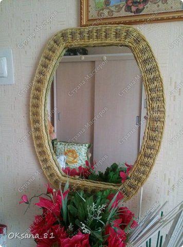 Декор предметов 8 марта Плетение Зеркало плетеное Трубочки бумажные фото 1