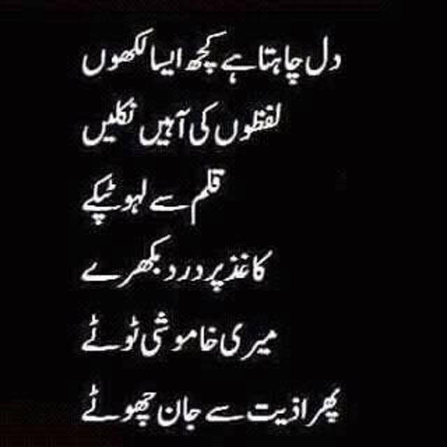 Dil chahta ha!!