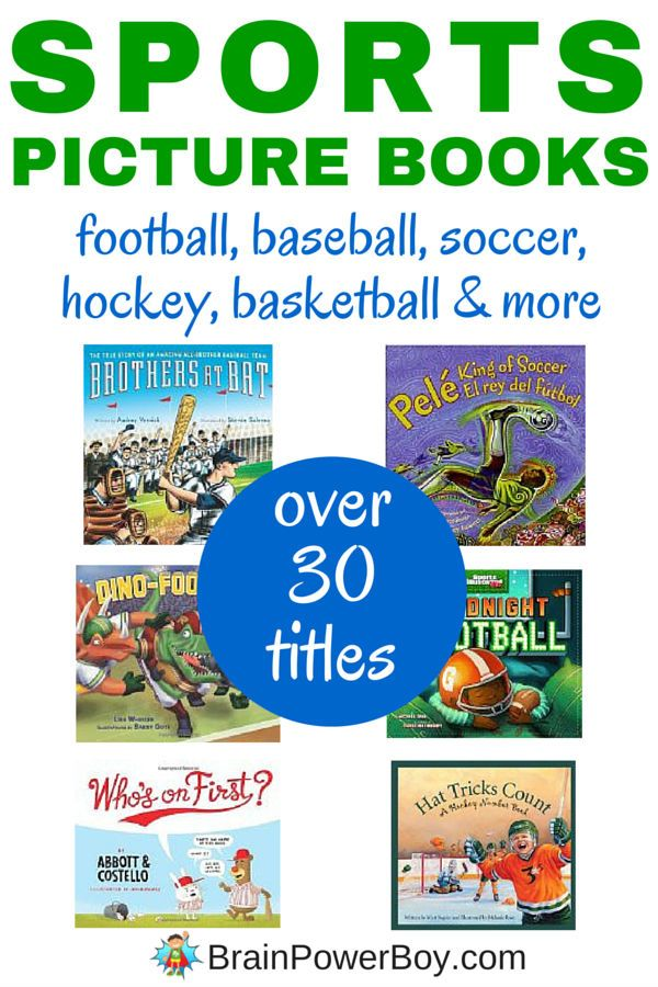If you are looking for sports picture books for your sports fans you have to see this list! It has a lot of cool books on it including some unusual sport books like golf, wresting, car racing, swimming, boarding and extreme sports. Plus, all the favorites like football, baseball, basketball, hockey and soccer. Quite the list.