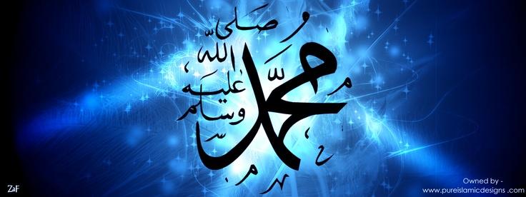 Islam Wallpapers - HD Islamic Wallpapers: Prophet Muhammad (PBUH) - FB Timeline Cover