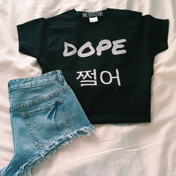 Dope Bts T-Shirt ($22) ❤ liked on Polyvore featuring tops, t-shirts, outfits, dark olive, women's clothing, cotton tee, t shirt, shirt top, tee-shirt and cotton shirts