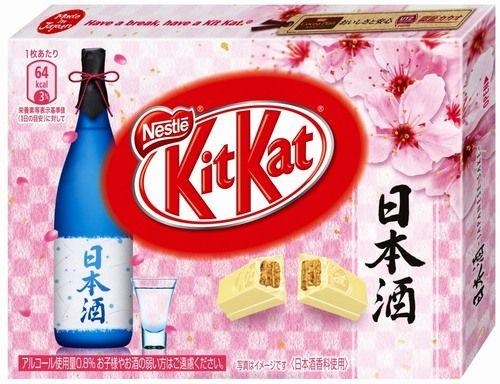 上品な「キットカット日本酒」、まろやかなコクとキレのある後味。 | Narinari.com