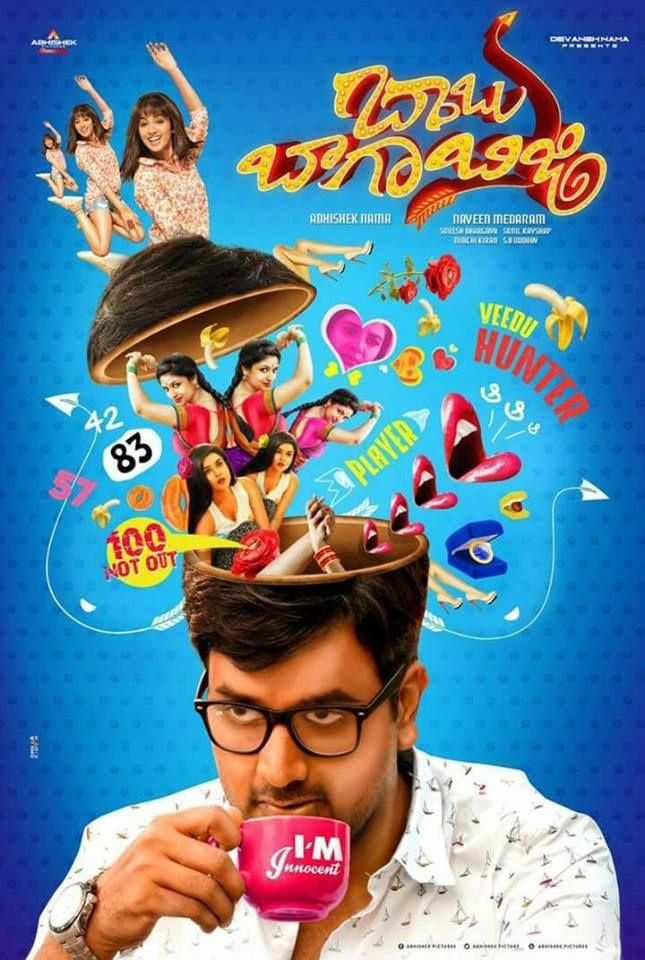 first look of babu baga busy movie