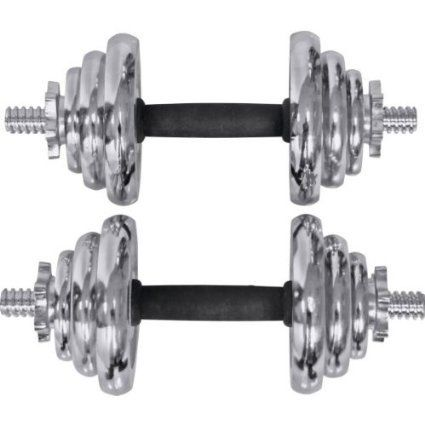20 Kg Hard Chrome Adjustable Dumbbell Set (2 x 10kg Chrome dumbbells) Arrow http://www.amazon.co.uk/dp/B012J2OTVM/ref=cm_sw_r_pi_dp_Y6t9wb1V16DN9