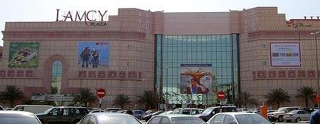 Lamcy Plaza - Dubai