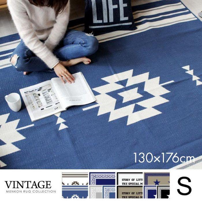洗える日本製ラグマット(130×176cm)綿混ラグキリム柄丸洗いokスターネイティブじゅうたんカーペットラグマットウォッシャブルリビング絨毯オシャレインテリアおしゃれジュータン洗えるラグネイビーグレーベージュオシャレフロアラグ