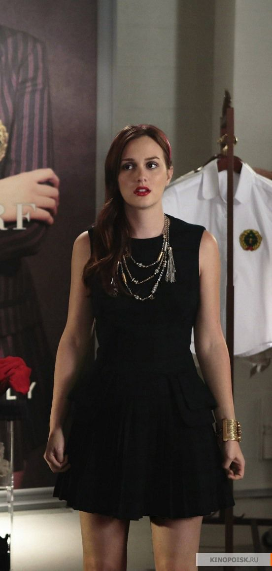 In The Last GG Episode, Blair Was Fashion And Classy With This Beautiful  Black Dress.
