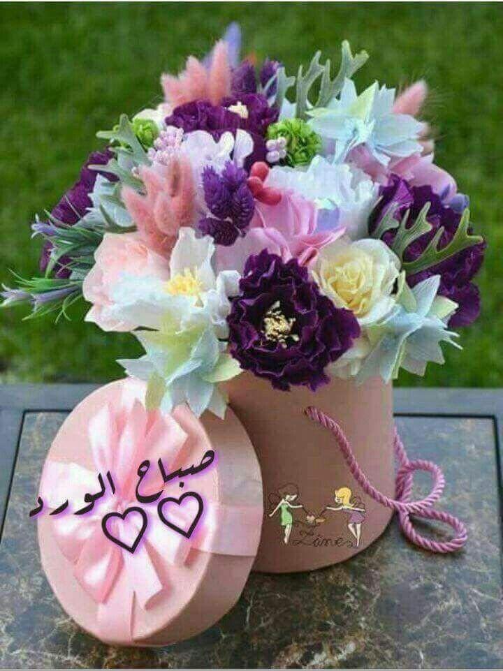 ابتسم لصباحك وتوقع أن يحدث لك شيئا جميلا ولتعلم بأن الله لا يخيب من ظن به Good Morning Arabic Beautiful Flowers Wallpapers Morning Greeting