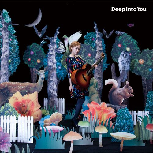 A/M | 髙山 エリ | MARIA/Deep into You