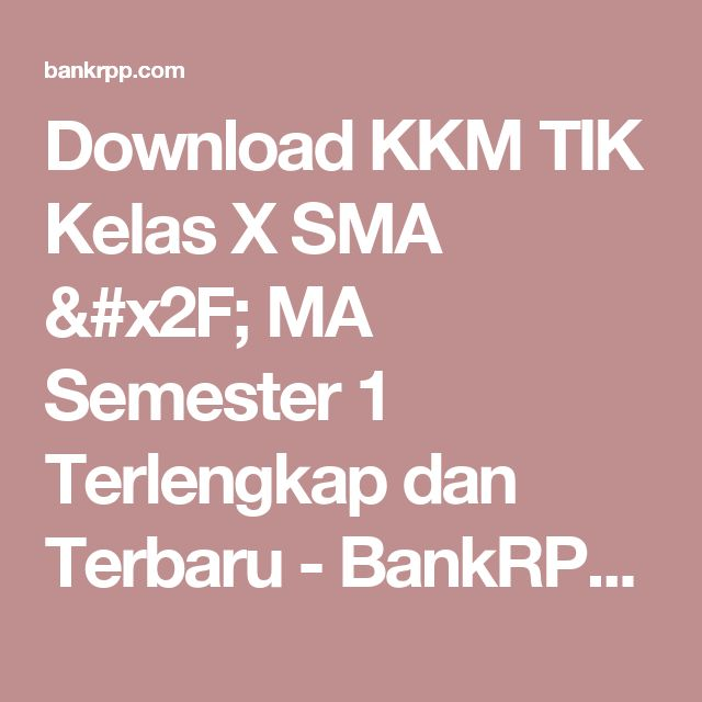 Download KKM TIK Kelas X SMA / MA Semester 1 Terlengkap dan Terbaru - BankRPP.Com