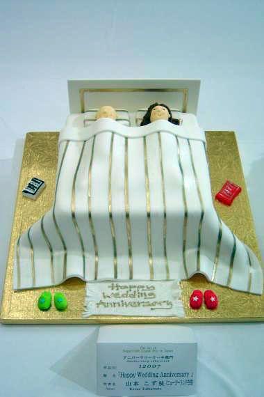 Amazing Tokyo Cakes Design | 12 Amazing Tokyo Cakes Design